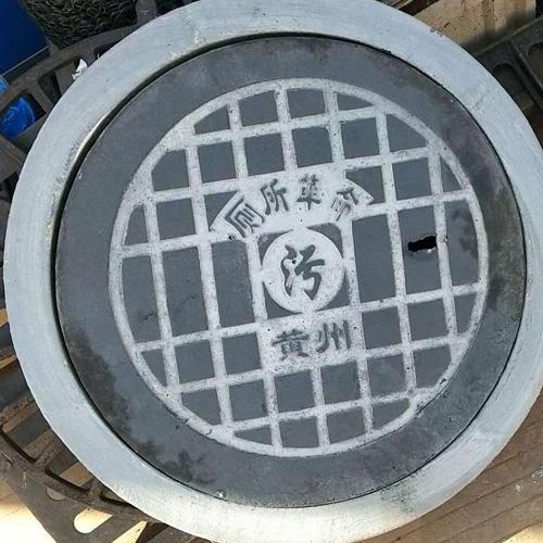 复合井盖-武汉复合井盖